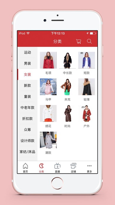 羽折网 screenshot 3