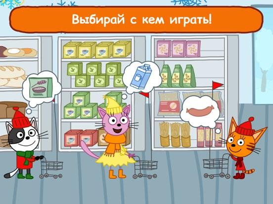 Три Кота: Магазин Игра Скриншоты8