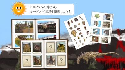 恐竜と先史時代の動物(完全バージョン) screenshot1