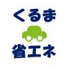 Deloitte Tohmatsu Risk Services Co., Ltd. - くるま省エネ  artwork