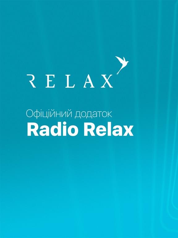 Radio Relax Скриншоты6