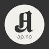 Aftenposten – De viktigste nyhetene. Nå.