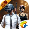 绝地求生:刺激战场 - ストラテジーゲームアプリ