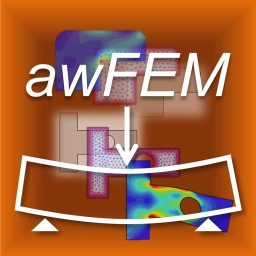 有限要素法構造解析 awFEM