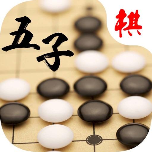 五子棋 - 黑白棋对战联机版