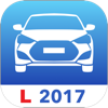 Driving Theory Test 2017 UK