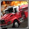 911消防車シミュレータ