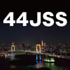 株式会社アトラス - 第44回日本肩関節学会 アートワーク