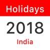 India Bank Holidays 2018