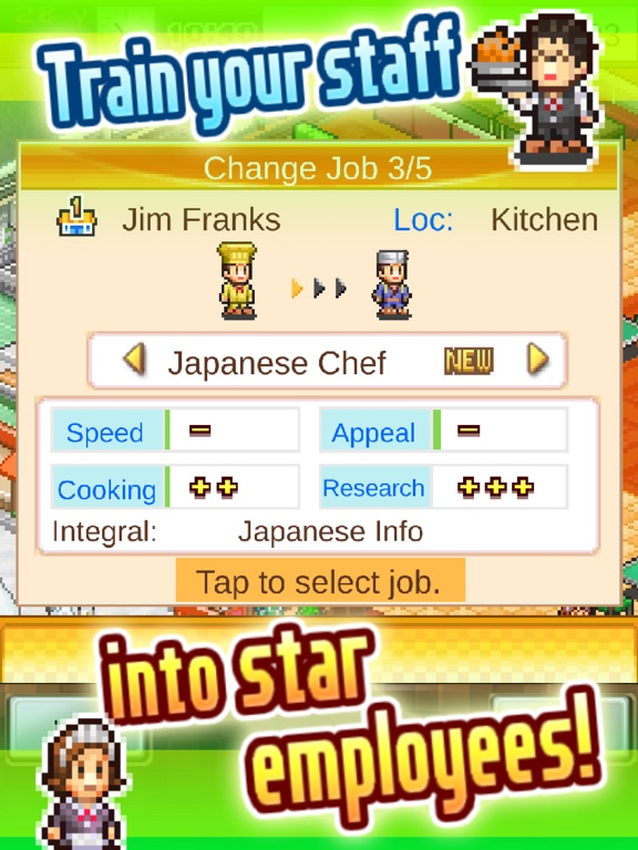 Cafeteria Nipponica SP screenshot 7