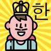 Mao-Hseuh Yang - 영어 리딩 킹 (디럭스 버전) artwork