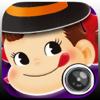 FUJIYA CO., LTD. - ペコカメラ ハロウィンはペコちゃん、ハローキティと自撮り! アートワーク