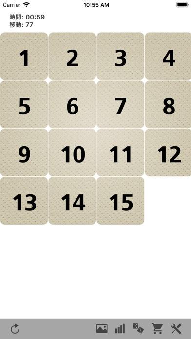 15枚のスライドタイルパズルのスクリーンショット5