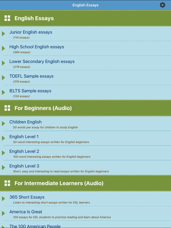 Search Essays In English