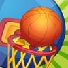 活動! 遊戲讓孩子了解美國籃球
