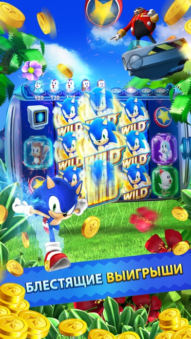 SEGA Slots Скриншоты3