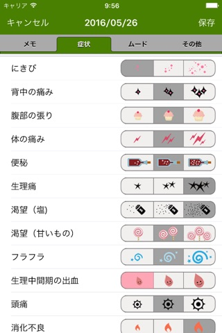 Period Tracker Lite screenshot 3