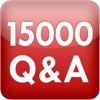 セルフチェック救急救命 15,000問-HERUSU SHUPPAN CO.,INC.