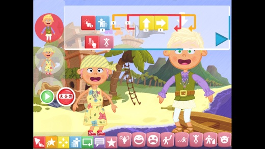 My Storybook Pirate: Interactive Book Creator on the App Store