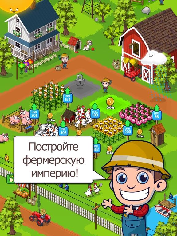 Idle Farming Empire на iPad