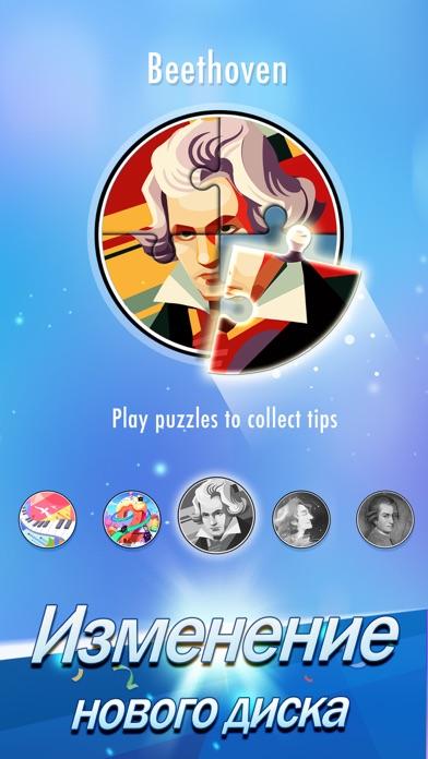 Плитки Фортепиано 2™ Скриншоты6