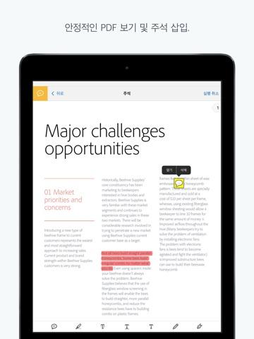 Adobe Acrobat Reader screenshot 2