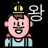 영어 킹 - 할인 버전