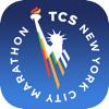 TCS NYC Marathon NonUS