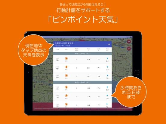 http://is3.mzstatic.com/image/thumb/Purple128/v4/b0/79/bd/b079bd0b-1e90-d827-7689-a5923b01d6a8/source/552x414bb.jpg