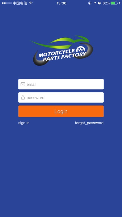 Mottstore screenshot 3