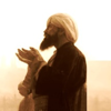 Islam Kit ( 12 Islamic Apps - Islam Quran Hadith -Ramadan Apps )