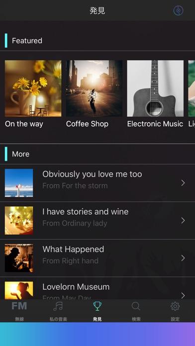fm music 音楽物語のスクリーンショット2