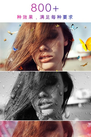 Photo lab filters for pictures screenshot 3