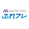 『ふれフレ』~AR performers ...