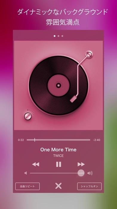 MusicboxGo - 数千万の曲聴き放題のスクリーンショット2
