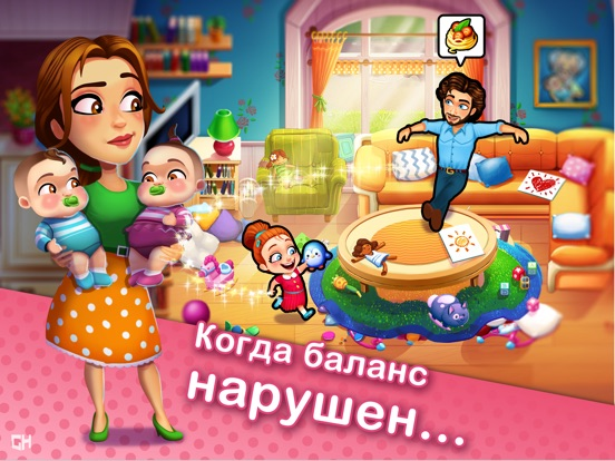 Delicious - Moms vs Dads на iPad