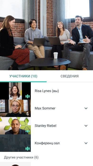 Hangouts MeetСкриншоты 3