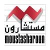 Moustasharoun Bureau