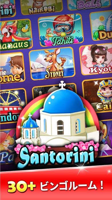 Bingo Holiday: 古典的なビンゴゲームのスクリーンショット5