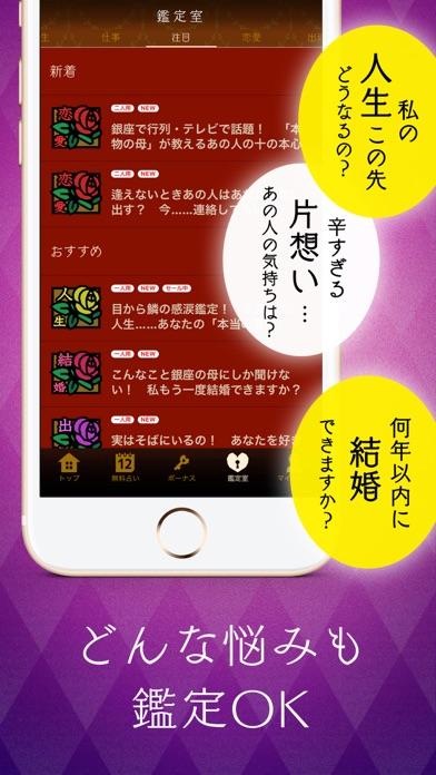 http://is3.mzstatic.com/image/thumb/Purple128/v4/bc/b7/97/bcb79718-5e23-60d6-e079-091bf949dfd9/source/392x696bb.jpg