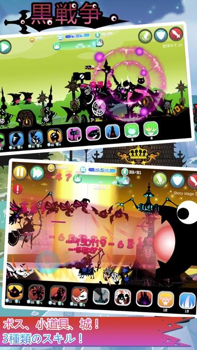 http://is3.mzstatic.com/image/thumb/Purple128/v4/be/7a/bc/be7abccd-8b24-351c-7987-fdcdec6e217b/source/392x696bb.jpg