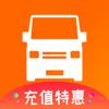 货拉拉-拉货·搬家,同城货运共享平台