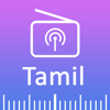 Tamil Radio FM - Live Tamil Music