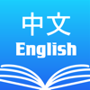Chinese English Dictionary Pro