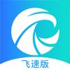 天眼查(飞速版)-企业信用信息查询工商公示平台