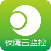 夜鹰云监控 Wiki