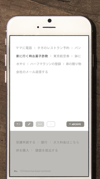Blink - 簡単なメモブリンク & T... screenshot1
