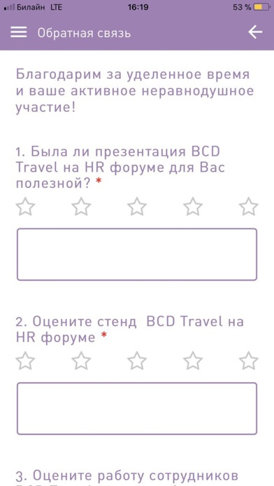 BCD 2017Скриншоты 5