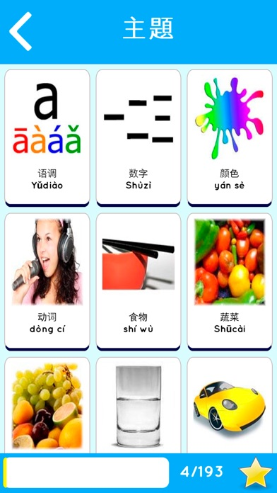 best english chinese dictionary app for android