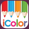 Coloring book & coloring pages for Adults iColor